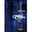 総合カタログ オートメーションシステム 製品画像
