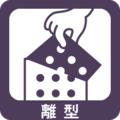 【金属・メッキ用】防汚・離型 フッ素系コーティング剤 製品画像