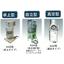 硬質、セラミック材料に適した撹拌擂潰機『AGXシリーズ』自動乳棒 製品画像