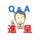 調達・購買ご担当者必見!調達支援Q&A【商物流・在庫・業務委託】 製品画像