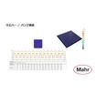 【測定事例:電子部品・半導体編】『MarSurf CP/CL』 製品画像