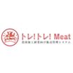 食肉加工卸業向け販売管理システム『トレ!トレ!Meat』 製品画像