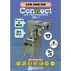 全自動給袋開口装置Connect『SP-1』 ※動画公開中※ 製品画像