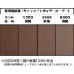 【木調】木粉樹脂・アルミ複合材クラティスエコ 耐候性について 製品画像