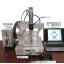 超音波映像装置 SmartSAT High Resolution 製品画像