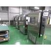 医薬品 断熱容器の温度シミュレーション試験サービス 製品画像