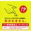 フッ素樹脂製品への『フッ素樹脂加工マーキングサービス』 製品画像