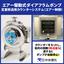 【ワンナットポンプの活用事例】自動停止用カウンターシステム 製品画像