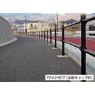 【歩道用防護柵】反射タイプ 製品画像
