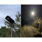 ソーラーバッテリー街灯  製品画像