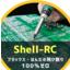 やに入りはんだ『Shell-RC』 製品画像