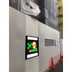 プランダス(PlanDus)デジタル週間工程表 製品画像