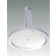 電源内蔵高天井灯LED照明『MLEシリーズ(73W/95W)』 製品画像