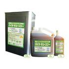 生分解性潤滑油『バイオオイルシリーズ』 製品画像