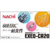 マルテンサイト系ステンレス鋼『EXEO-CR20』※資料進呈 製品画像