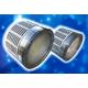 【海水中でも美しい輝きを実現!】高輝度防水LED投光機 製品画像