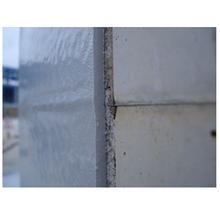 【剥落防止工事】レジテクトRT工法 製品画像