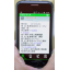 スマホQRコード読取&内容物照合システム『QR-CS』 製品画像