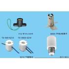 各種ランプ、ハロゲン・HID、変換、屋外防滴用、グローソケット 製品画像