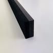 BSパッキンライト L=980mm 製品画像
