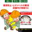 【事例進呈】安全対策!衝突防止、ヒヤリハット解消半球ミラーハーフ 製品画像