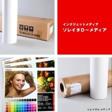中長期塩ビ白糊 エアフリータイプ【FD-M5004G(A)】 製品画像