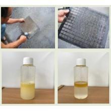 水溶性油水分離剤『♯5000-R』 製品画像