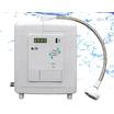 ハイクロソフト水生成装置『Well CLEAN-TE NEO』 製品画像