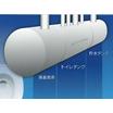 トイレ・貯水タンク・備蓄倉庫『セーフティエンジェル』 製品画像