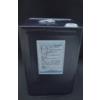 超微粒子含浸性コンクリート湿潤養生剤『サンマテラーアクアバンク』 製品画像