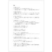 繊維製品への熱転写 Q&A 製品画像