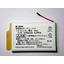 リチウムイオン電池『PJ21』 製品画像