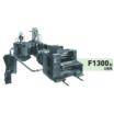 フィルム成形装置『F1300型 2層用』 製品画像