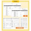 ERP/基幹業務『SMILE V 会計』 製品画像