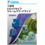 ウォーム減速機『トロイドライブ』『ウォームパワードライブ』 製品画像