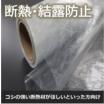 【断熱・結露防止用途】2軸延伸エンボスフィルム 製品画像