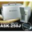 ポータブルリチウム蓄電システム『ASK-250J』 製品画像