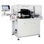細線同軸加工装置『CoaxCenter 6000』 製品画像