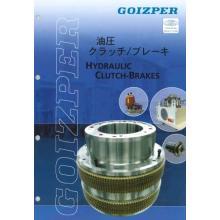 油圧クラッチ/ブレーキカタログ GOIZPER スペイン製 製品画像
