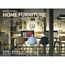 家具・雑貨カタログ HOME FURNITURE BOOK 製品画像
