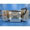 高速高温加熱装置『IR-HP2-18』 製品画像