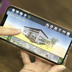 【導入成功事例】住まいの3Dモデルをモバイルで閲覧 製品画像