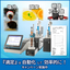 自動滴定装置 COM-A19 【キャンペーン実施中!】 製品画像