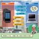 現場の稼働の見える化システム『らくらく現場』 製品画像
