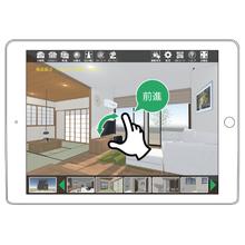 住宅3Dビューアーアプリ『A's 3D Player』 製品画像