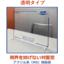 飛沫防止パーテーション『JSPデスクパーテーション』 製品画像
