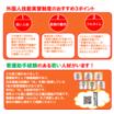 【技能実習制度の教科書】おすすめ3ポイント 製品画像