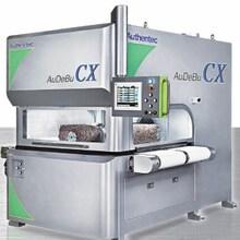 作業性・視認性UP!バリ取り機 『AuDeBu CX』 製品画像