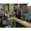 エッグトレー&コンテナ洗浄乾燥機 製品画像