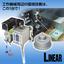 工作機械のオイルパンに溜まった切削液を自動回収「HK-400A」 製品画像